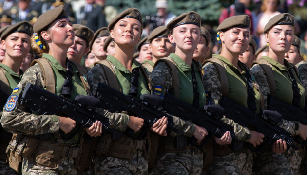 Law on equal rights of women and men in Ukrainian army enters into force