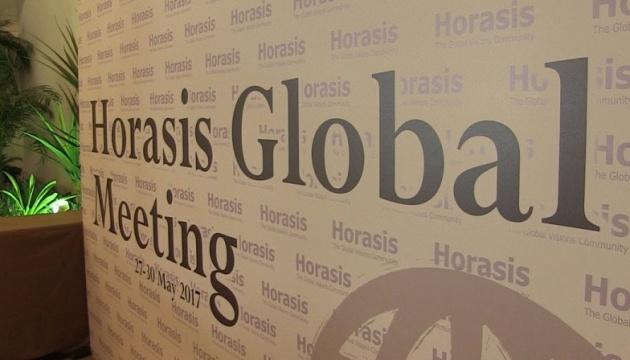 Horasis International Meeting соберет в Киеве более 200 топ-инвесторов мира