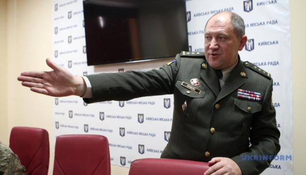 У Києві від призову ухиляються понад 33 тисячі осіб