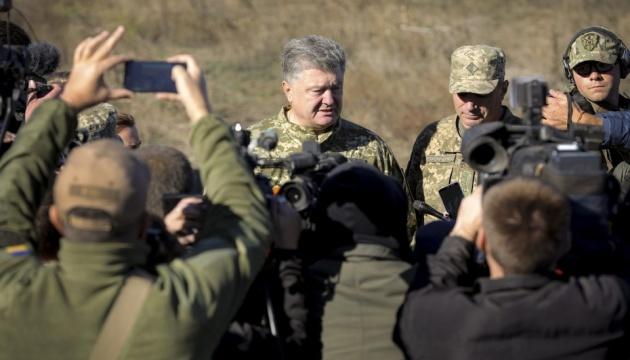 Украинские военные готовы к отпору российской агрессии на Азове — Порошенко