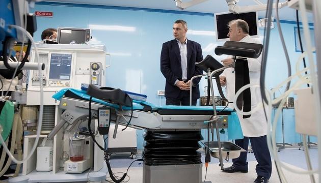 Новое оборудование больницы №1 позволит сделать операции более эффективными - Кличко