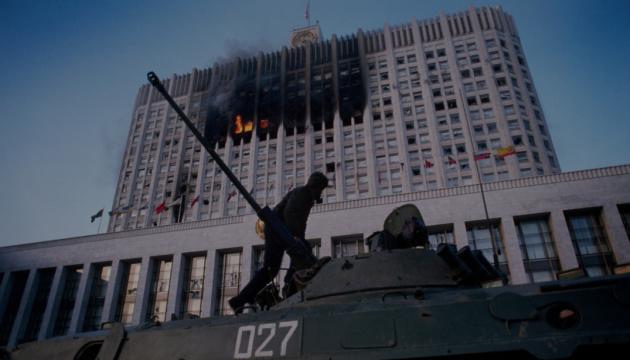 L'anniversaire «d'octobre noir 1993», ou pourquoi l'Ukraine n'est pas la Russie
