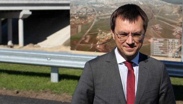 Омелян назвав Дніпропетровщину одним із лідерів за якістю дорожніх робіт