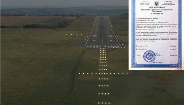 Чернівецький аеропорт засвітився по-новому