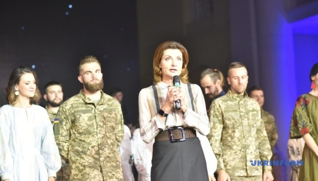 Украинские амазонки защищают Родину наравне с мужчинами - Марина Порошенко