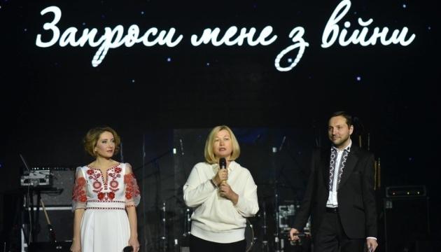 Геращенко пояснила, чому жінок-офіцерів в ЗСУ тепер побільшає