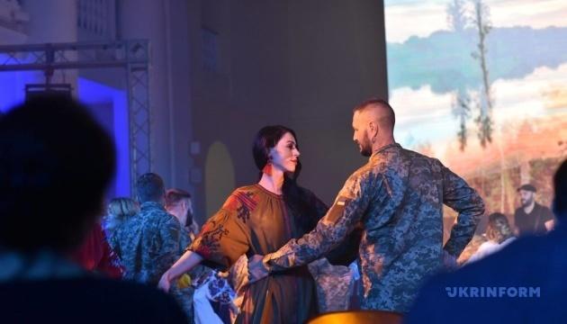Пригласи меня с войны: в Киеве танцуют 20 пар военных и амаzонок