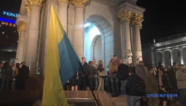 На Майдане радовались решению о предоставлении Томоса