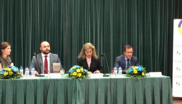 На конференції у Лісабоні говорили про визнання голодомору в Україні геноцидом