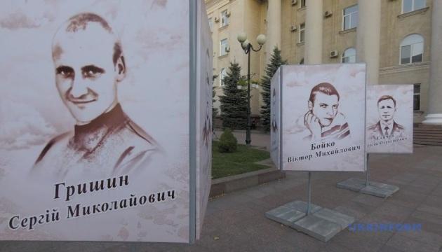 Реквієм у Кропивницькому: до Дня захисника поіменно згадали загиблих