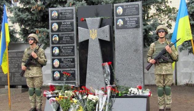 На Житомирщині відкрили пам'ятник захисникам України