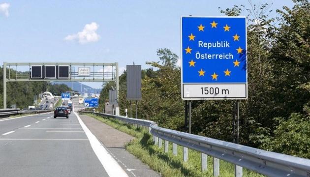 Австрія може відкрити кордон для німецьких туристів