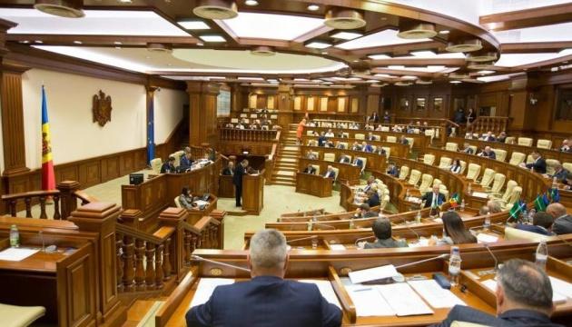 """В Молдове парламент признал страну """"захваченным государством"""""""