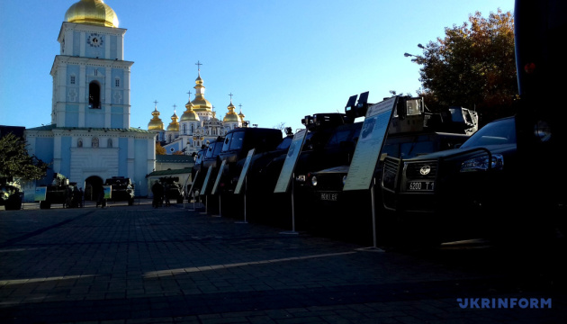 Une exposition sur l'équipement militaire a été inaugurée à Kyiv