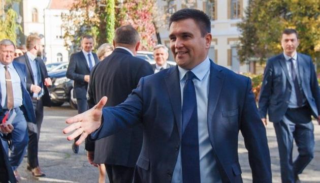 Климкин едет на Варшавский форум по безопасности
