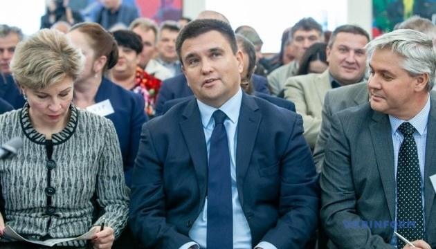 Klimkine participera à la réunion des ministres des Affaires étrangères du Partenariat oriental