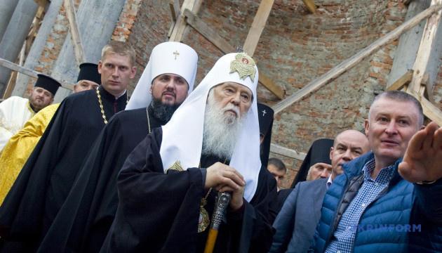 Филарет: Не может быть в Украине трех православных церквей