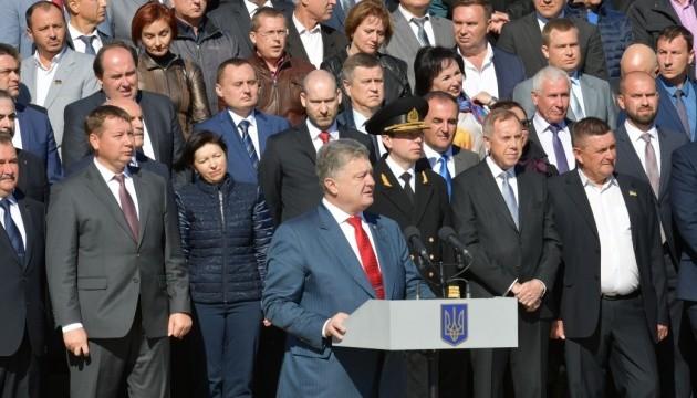 Зміни до Конституції про курс до ЄС і НАТО ухвалять найближчим часом - Порошенко