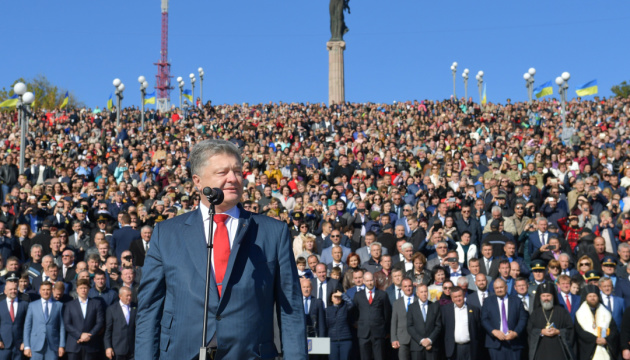 Poroshenko: Combat-capable army is immunity against external pressure and fifth column inside country