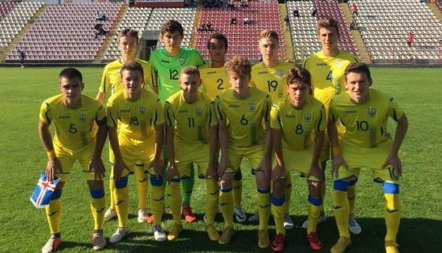 Сборная Украины по футболу U-17 разгромила Гибралтар - 11:0
