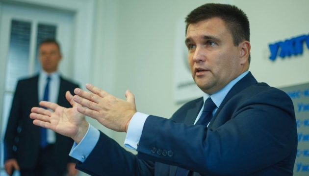 Klimkin to participate in Warsaw Security Forum 2018