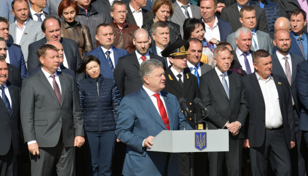 President: Defender of Ukraine Day not a gender-specific holiday