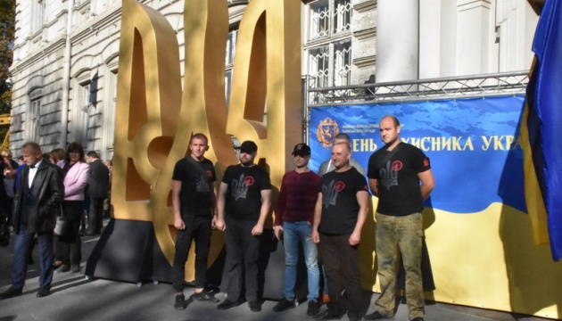 Во Львове состоялась встреча боевых побратимов