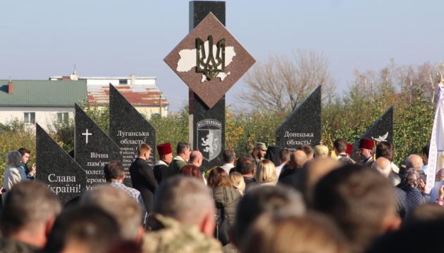 Мемориал памяти воинам 24-й отдельной механизированной бригады открыли на Львовщине