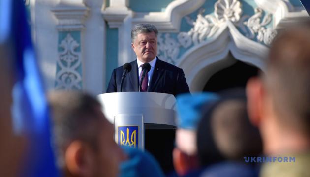 Порошенко: Отримання автокефалії - перемога України над московськими демонами
