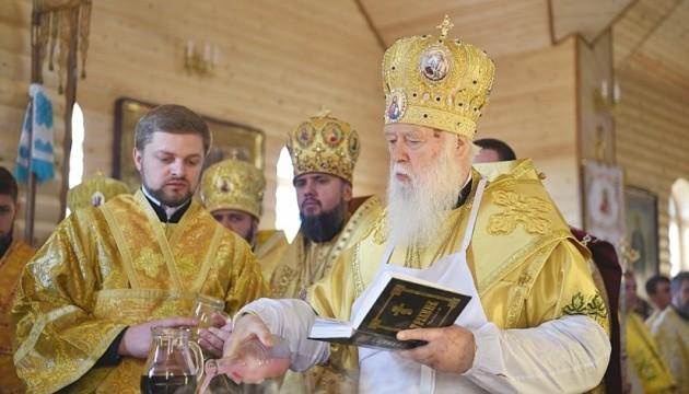 Филарет освятил храм, община которого перешла из МП в Киевский патриархат
