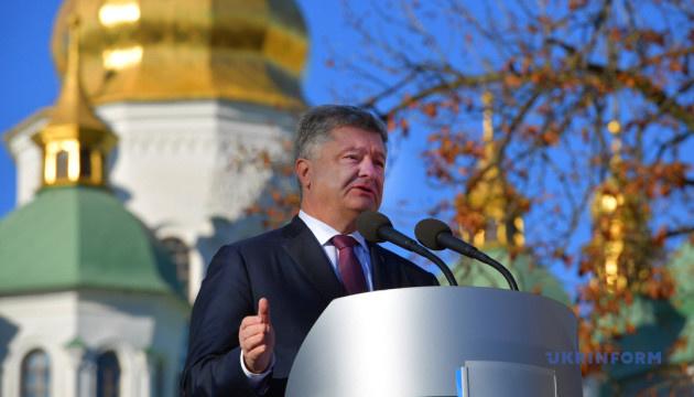 В Украине не было, нет и не будет государственной церкви - Президент