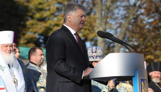 Росіяни анафемствують лише на видатних українців - Президент