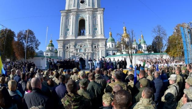На Софійській площі завершився молебень за автокефалію