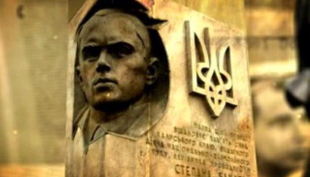 Чому Путін зрадив ідеям Степана Бандери