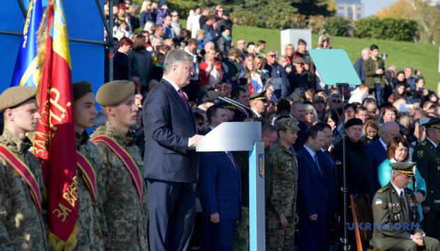 Порошенко поздравил украинцев с праздником Покрова Пресвятой Богородицы