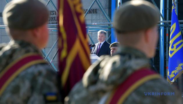 Президент: День захисника України - це не гендерне свято