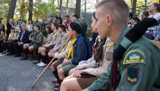 Сумщина має ресурси для патріотичного виховання молоді – замглави ОДА