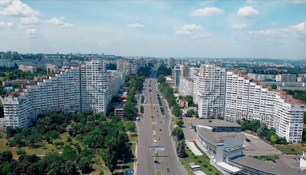 Столица Молдовы отмечает день рождения
