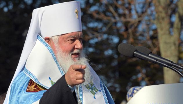 Metropolit Makarij ruft Filaret zur Demut auf und Aktion für Unterstützung des Patriarchen am Sophien-Kathedrale - Foto