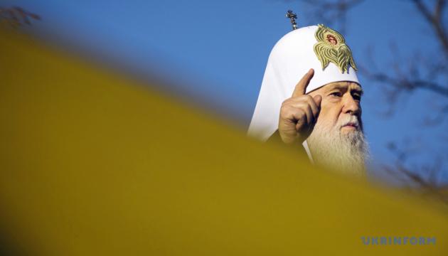 Предстоятель Филарет поблагодарил Вселенского Патриарха за мужество