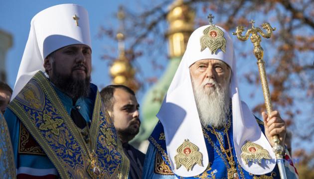Патріарх Філарет допомагатиме будувати Українську православну церкву