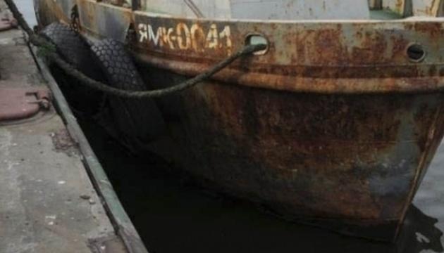 """Член экипажа судна """"ЯМК-0041"""" едет в Армянск — Денисова"""