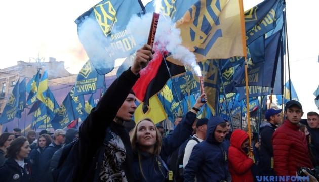 В Киеве начался марш националистов к годовщине УПА