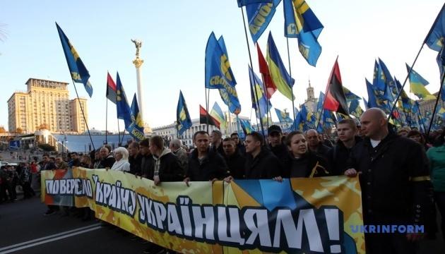 У Києві пройшов Марш націоналістів