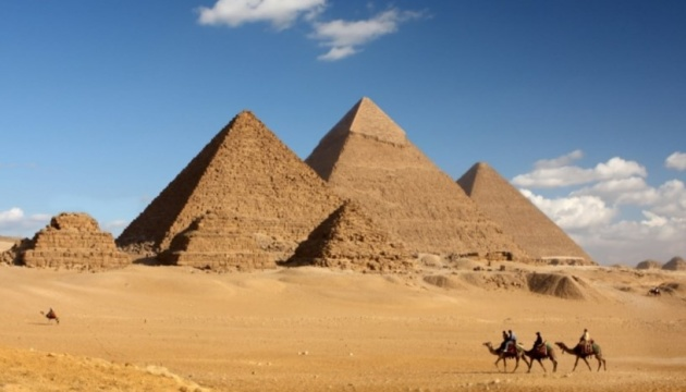 На аукционе продали египетский папирус за миллион евро