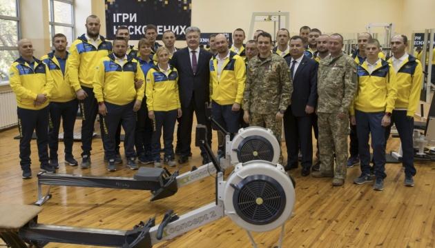 Порошенко побажав успіхів українській команді