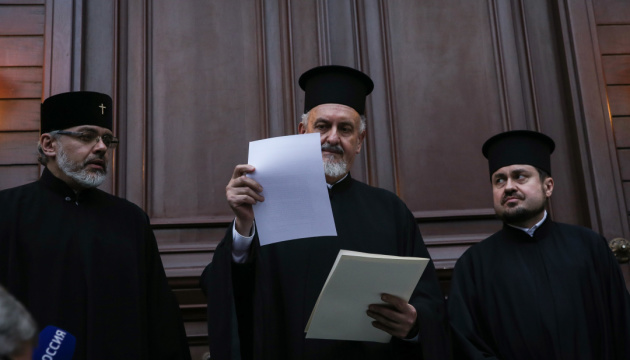 Синод Константинополя. Три дні, які змінили історію Української Церкви
