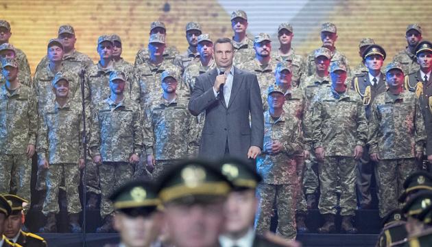 Понад 26 тисяч киян захищали і захищають Україну на Донбасі — Кличко