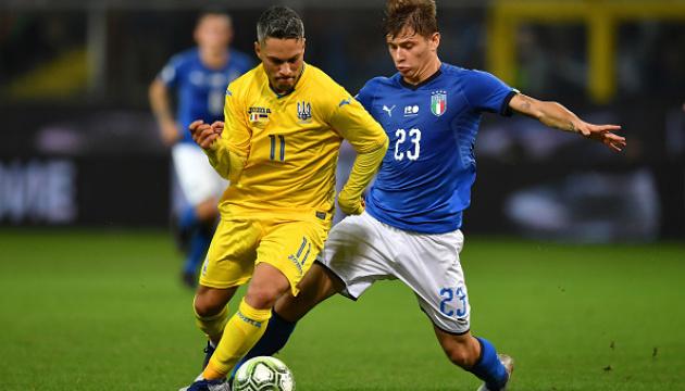 Хавбек збірної України Марлос - кращий футболіст групи 1В Ліги націй УЄФА