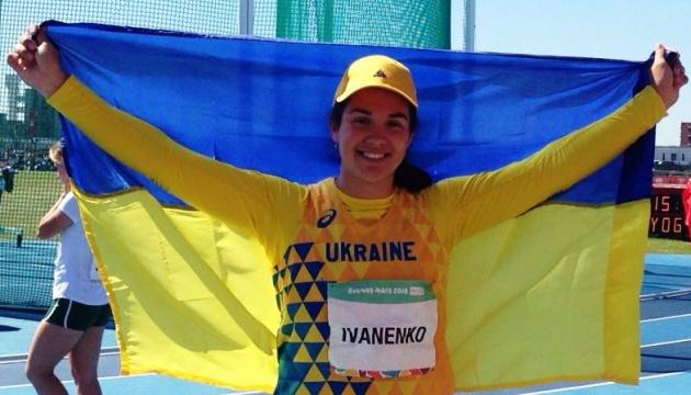 Юношеская Олимпиада: Валерия Иваненко выиграла «золото» в метании молота
